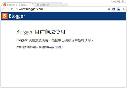 bloggerno