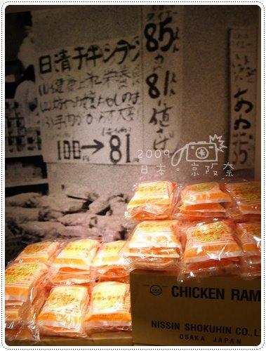 泡麵博物館 (7)