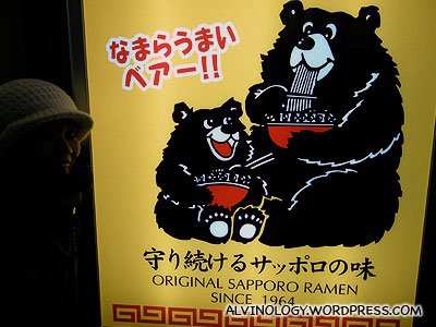 Even the bears love ramen