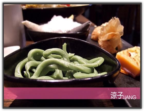聚 北海道昆布鍋11