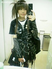 () Tags: school cute sexy girl japan pose nice pretty camwhore peace miri transvestite kimono schoolgirl crossdresser crossdress jap
