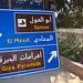 egypt_cairoGiza_17