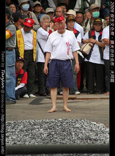 2009 保生文化祭。過火@台北市.大同區