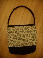 bag #3