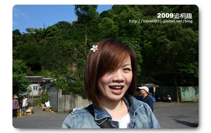 090504_09_土城追桐
