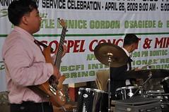 DSC_0165 (malbertz) Tags: worship jesus praise bontoc mtprovince igorot kankanaey malbert fbcfi