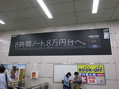 R0011550