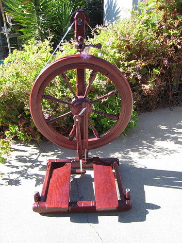 My wheel!