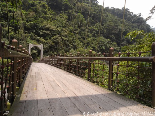 你拍攝的 27信賢吊橋。