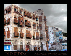 old Jeddah (Albaraa Mehdar) Tags: wood old city house home work jeddah hdr