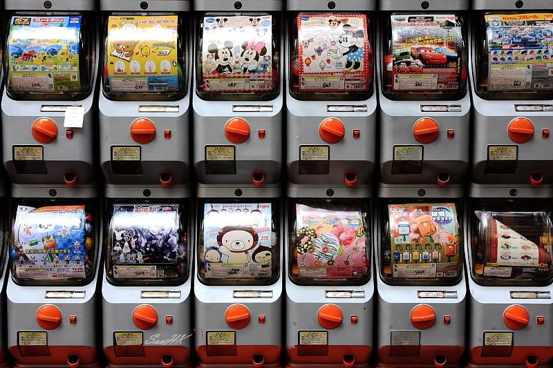 Hong Kong - Misc Street - Slots
