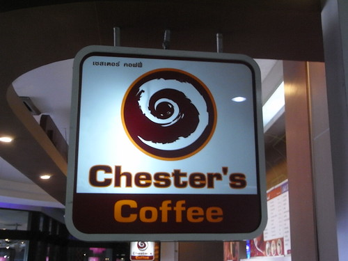 Chester's Coffee