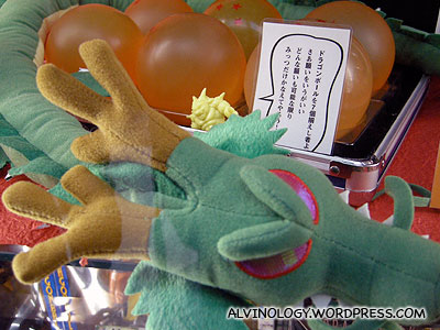 Soft toy of the other less powerful dragon in Dragonball