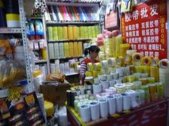 BeijingDay5_5