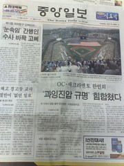 Korea Daily 04-14-09