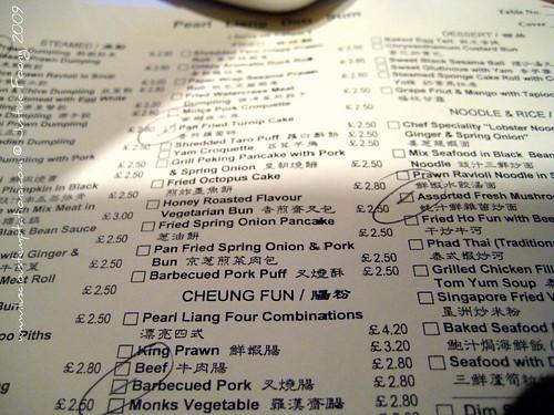 Dim Sum Menu - Pearl Liang, Paddington