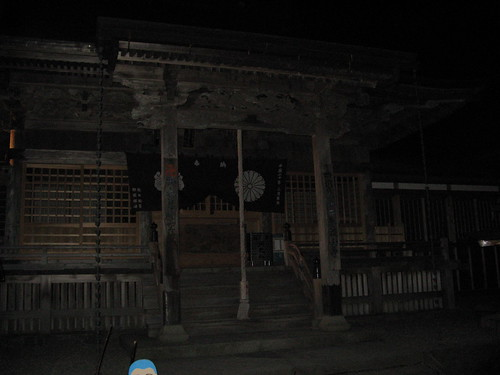 Day01 - 03 - 焼山寺 (Temple 12) at night