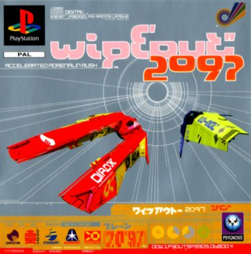WipEout2097Cover