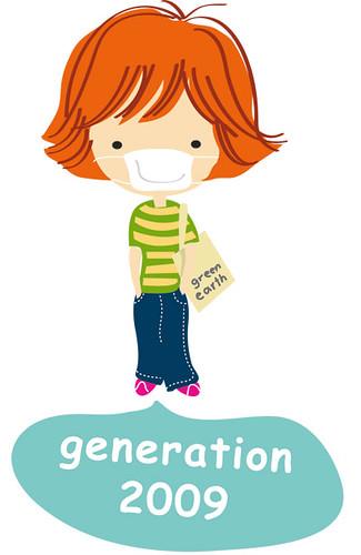 generation 2009