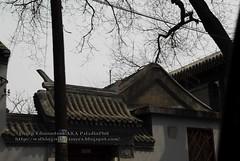 Hutong