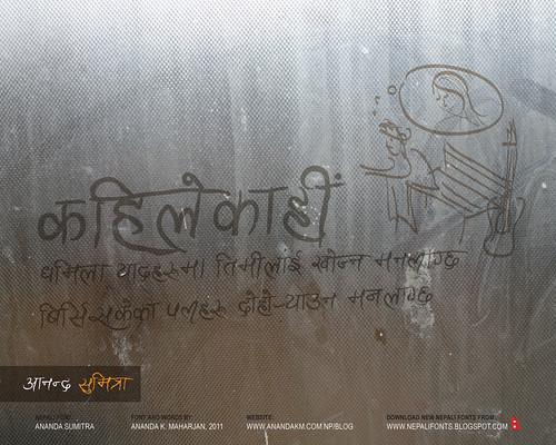 Kahilekahi dhamila yaadharuma