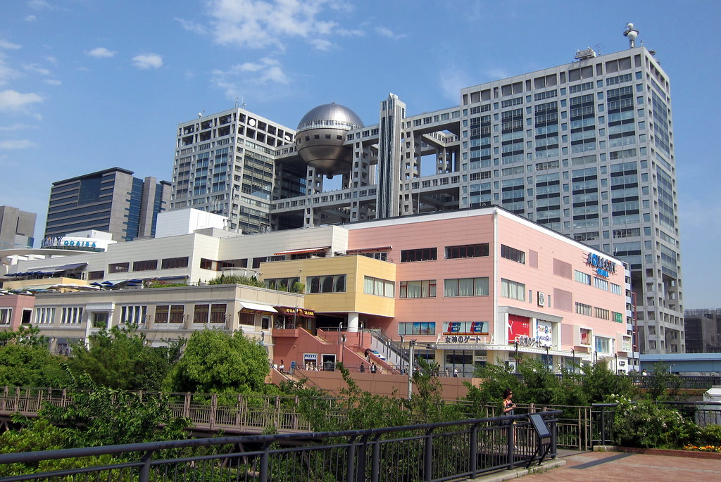 Tokyo - Odaiba: Aqua City and Fuji Television Head Office Building