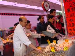 NYC - Chinatown, fish market (Guenther Lutz) Tags: 2001 nyc newyorkcity usa chinatown manhattan sony may cybershot impact northamerica seafood newyorkstate fishmarket