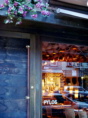 Pylos, East Village
