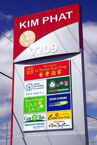 Place Kim Phat - 7209 boulevard Taschereau