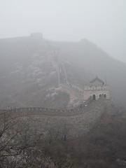 BeijingDay6_47