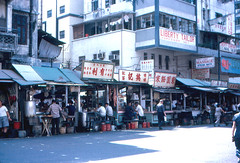Hong Kong - Noodle Stands (roger4336) Tags: hongkong stand victoria 1967 noodle obrienroad