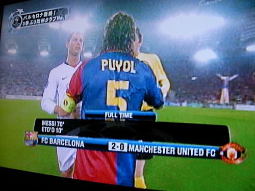 F.C.バルセロナ2009チャンピオンズリーグ優勝