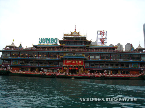 far view jumbo floating restaurant