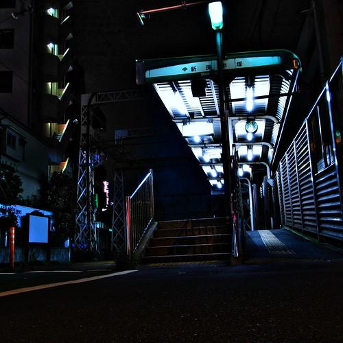 Toden Arakawa Line Station