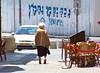 Morning stroll (jglsongs) Tags: city israel jerusalem ישראל ירושלים newcity yerushalayim القدس القـُدْس yoelsalomonst yoelsalomon