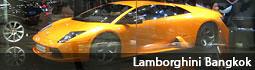 Lamborghini Bangkok
