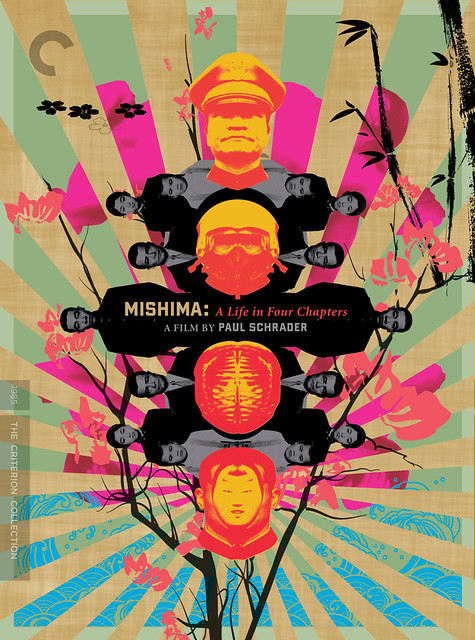 Mishima DVD cover from Criterion Collection