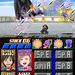 Bleach__Dark_Souls-Nintendo_DSScreenshots16133image0032 par gonintendo_flickr