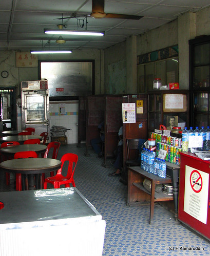 coffee shop privacy, Little India, Klang