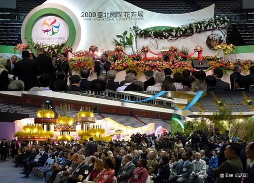 你拍攝的 090311-台北國際花卉展開幕記者會1。