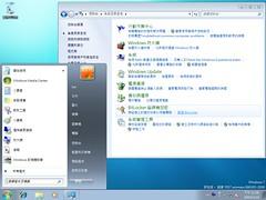 Windows 7 build 7057 繁體中文化介面