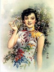 Qipao Calendar 1