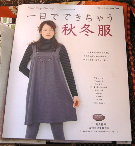 japanese_sewing_book