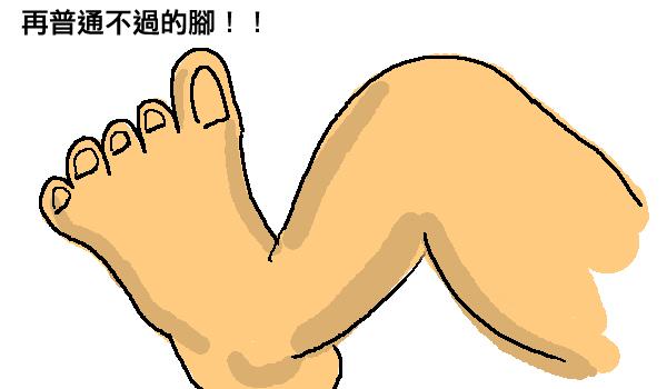 090403_00_Foot