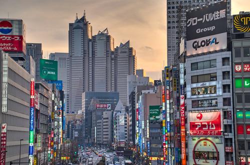 Aún más Shinjuku…