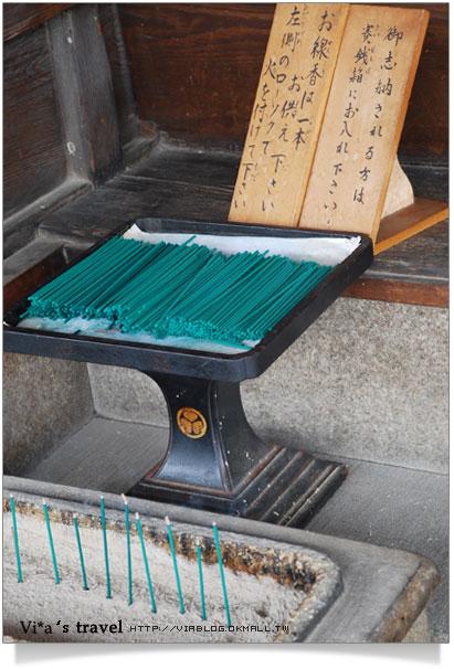 【京都春櫻旅】京都旅遊景點必訪~京都清水寺之美京都清水寺33