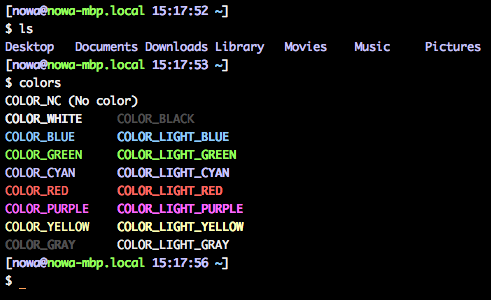 my terminal colortheme
