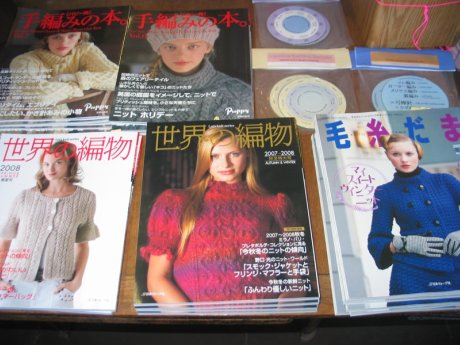 New Japanese Pattern Magazines