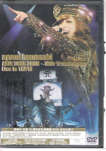 浜崎あゆみ-ASIA TOUR 2008~10thAnniversary~Live in TAIPEI
