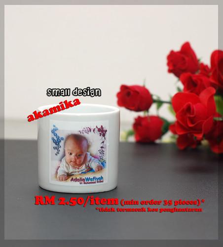 Cetak gambar/design atas mug, pinggan atau gift 3504215265_cbbf59f3f4